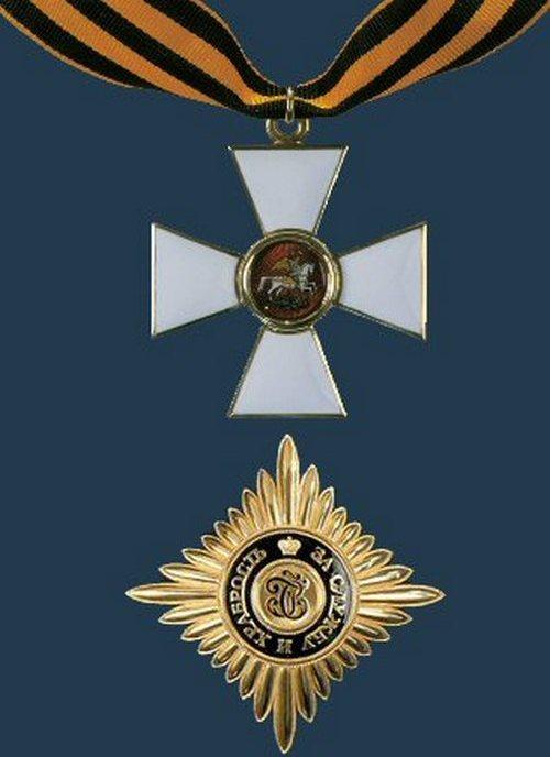 Орден Святого Георгия  Википедия