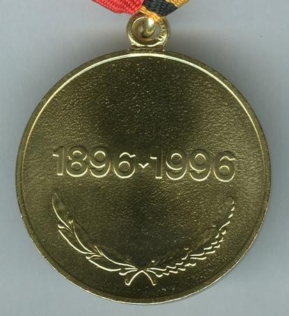 Статьи: Разновидности медалей 5 июня 2018